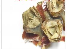 Las alcachofas con jamón son un manjar.